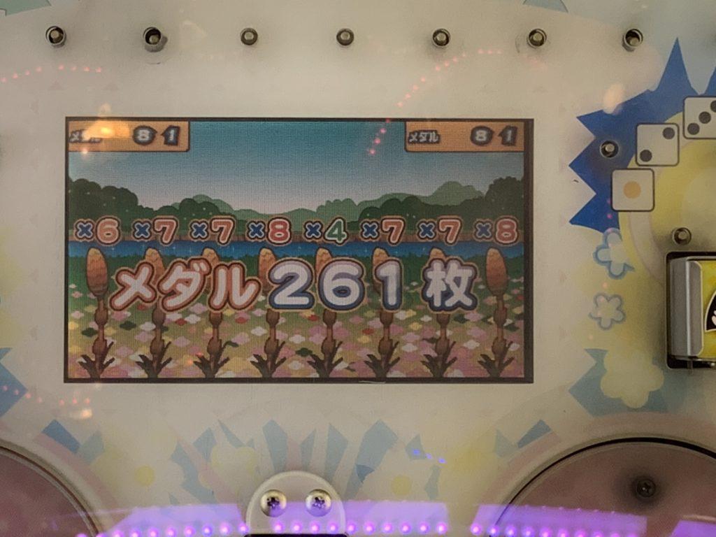 メダルゲームちびまる子ちゃんつくしイベント2枚目の画像