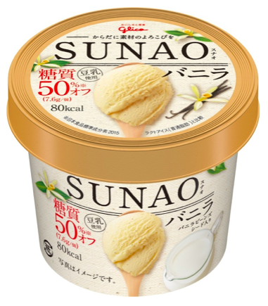 SUNAO バニラの画像