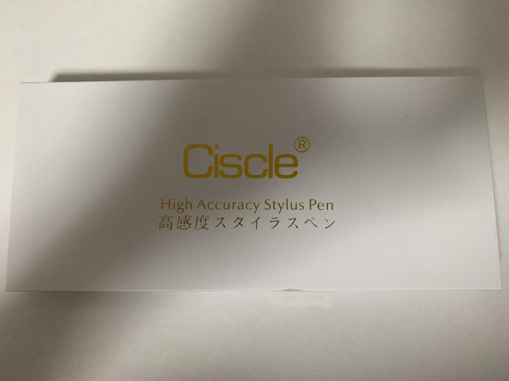 Ciscle 1.45mm タッチペンの画像