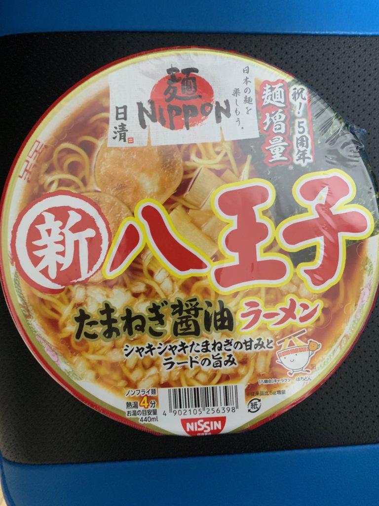 日清 八王子 たまねぎ醤油ラーメン