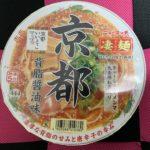 京都背脂醤油味 画像