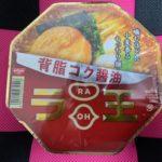 日清 ラ王 背脂コク醤油 ラーメン 画像