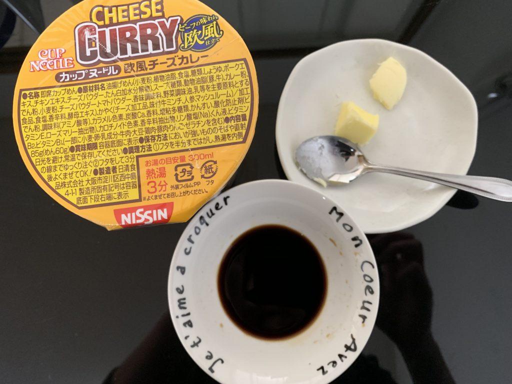 カップヌードル炒飯 材料