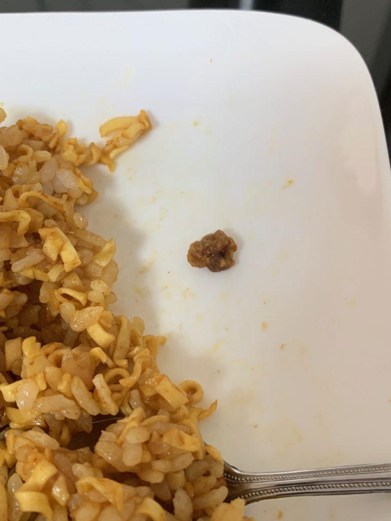 カップヌードル炒飯 謎肉