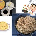 カップヌードル炒飯 画像
