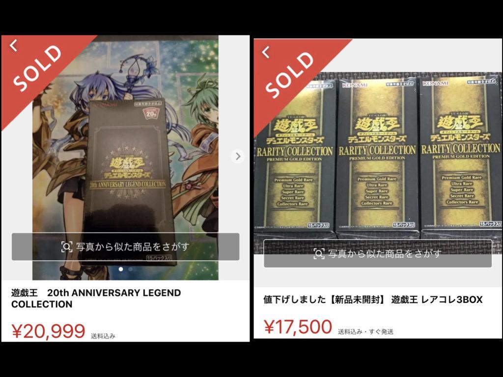 アート コレクション 遊戯王 プリズマ ティック